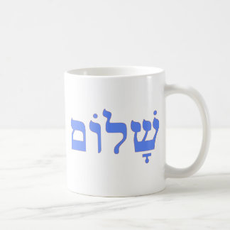 Shalom Peace in Hebrew Coffee Mugs