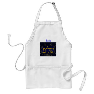 Shalom Personalized Apron Template