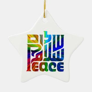 Shalom rainbow-Peace in 3 Languages Ceramic Ornament