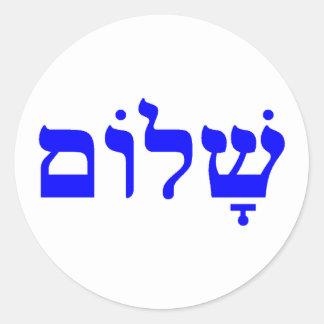 shalom round sticker