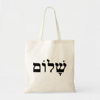 Shalom Bags
