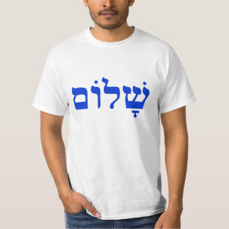 Shalom Value T- Shirt