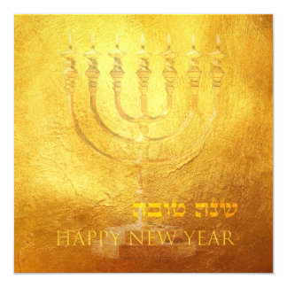 Shana Tova Happy New Year Israel Jewish Card Hebr