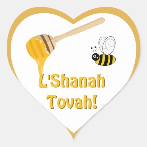 Shana Tova Heart Sticker