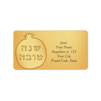 Shana Tova Rosh Hashanah Jewish New Year Address Label