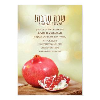 Shana Tova Rosh Hashanah Jewish New Year Pomegrana Card