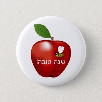Shanah Tovah Rosh Hashanah Jewish New Year 6 Cm Round Badge