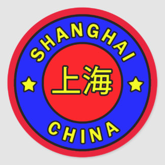 Shanghai China Classic Round Sticker