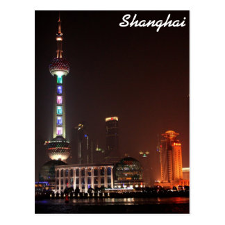 Shanghai, China skyline at night Postcard