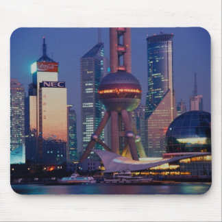 Shanghai city of China Mouse Pad