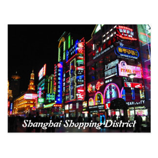 shanghai shopping district postcard