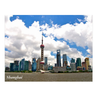 Shanghai Skyline by Day Postcard