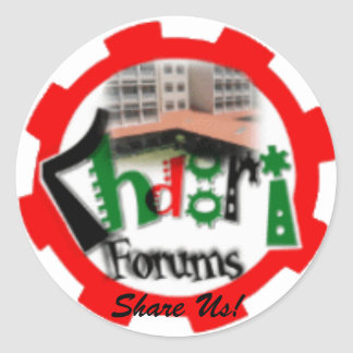 ????, Share Us! Round Sticker