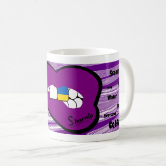 Sharnia's Lips Ukraine Mug (PUR Lip)