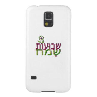 Shavuot Sameach Hebrew שבועות שמח Happy Shavuot Galaxy S5 Case