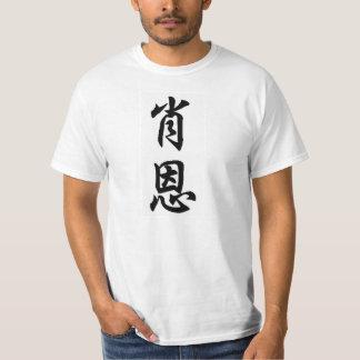 shawn T-Shirt