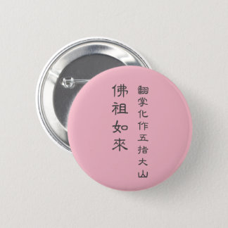 she&he 6 cm round badge