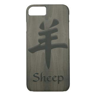 Sheep Goat Ram Yang Chinese Symbol Faux Wood iPhone 8/7 Case