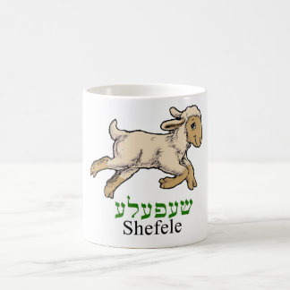 """Shefeleh""-little lamb Coffee Mug"