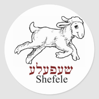 Shefeleh-little lamb round sticker
