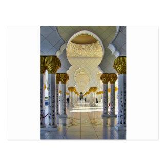 Sheikh Zayed Grand Mosque Corridor Postcard