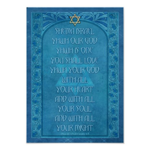 Shema Israel Deco Poster Poster