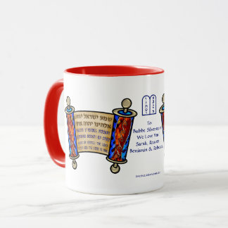 Shema On A Fancy Scroll - Personalized Mug