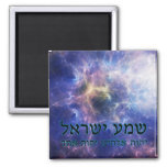 Shema Yisrael Square Magnet