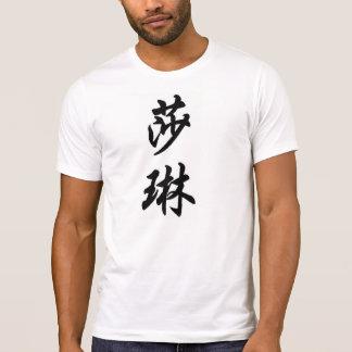 sherine T-Shirt