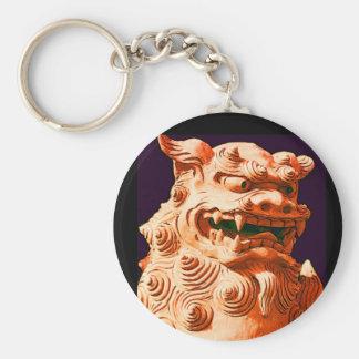 Shi-shi (Mr Nice Guy) Key Ring