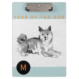 Shiba Inu2 Painting Chinese Dog Year 2018 Monogram Clipboard