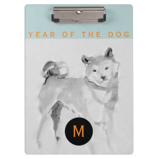 Shiba Inu3 Painting Chinese Dog Year 2018 Monogram Clipboard