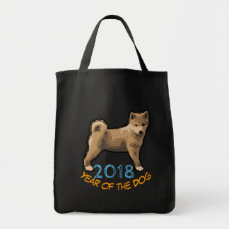 Shiba inu Dog Year 2018 Cotton Grocery Bag
