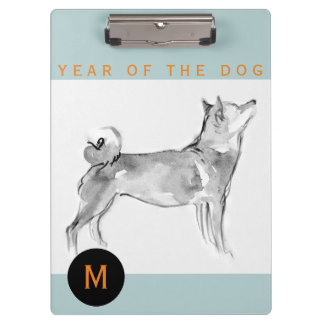 Shiba Inu Painting Chinese Dog Year 2018 Monogram Clipboard