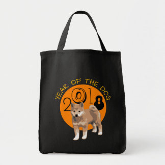 Shiba inu Year of the Dog 2018 Grocery Cotton Bag