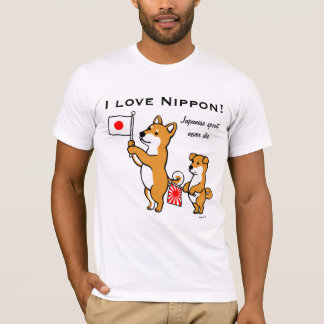 Shiba Inus and Japanese Flags T-Shirt