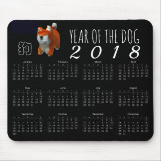 Shiba Puppy 3D Art Dog Year 2018 Calendar Mousepad
