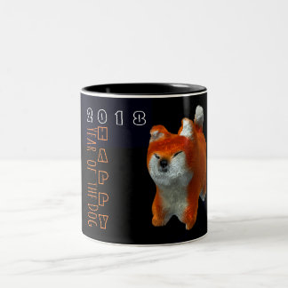 Shiba Puppy 3D Digital Art Dog Year 2018 2tone Mug