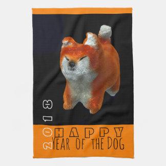 Shiba Puppy 3D Digital Art Dog Year 2018 Kitchen T Tea Towel