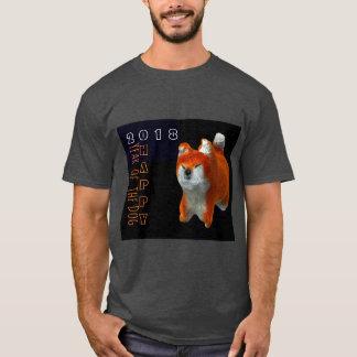 Shiba Puppy 3D Digital Art Dog Year 2018 Men Tee