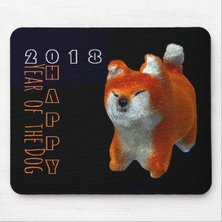Shiba Puppy 3D Digital Art Dog Year 2018 Mousepad