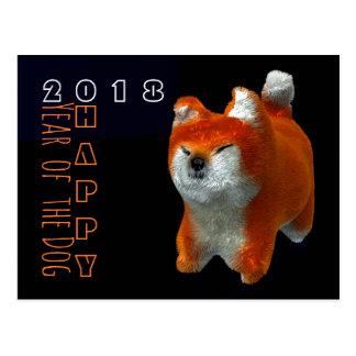 Shiba Puppy 3D Digital Art Dog Year 2018 Postcard