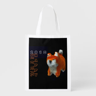 Shiba Puppy 3D Digital Art Dog Year 2018 Reusable Reusable Grocery Bag