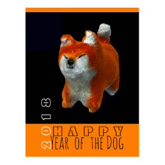 Shiba Puppy 3D Digital Art Dog Year 2018 V postC Postcard