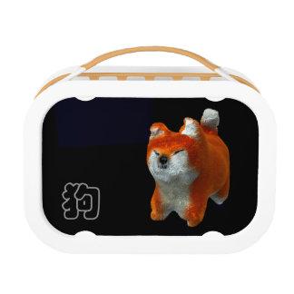 Shiba Puppy 3D Digital Art Dog Year Name Lunchbox
