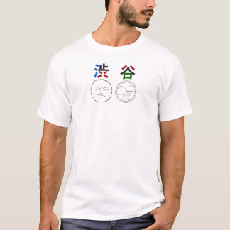 Shibuya - bitter valley T-Shirt