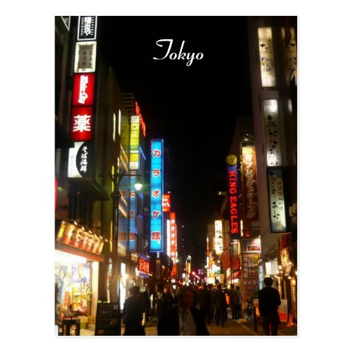 shibuya nights postcards