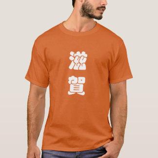 Shiga 滋賀 Kyoto shirt