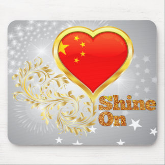 Shine On China Mouse Pad