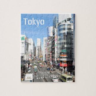 Shinjuku district in Tokyo, Japan Jigsaw Puzzle